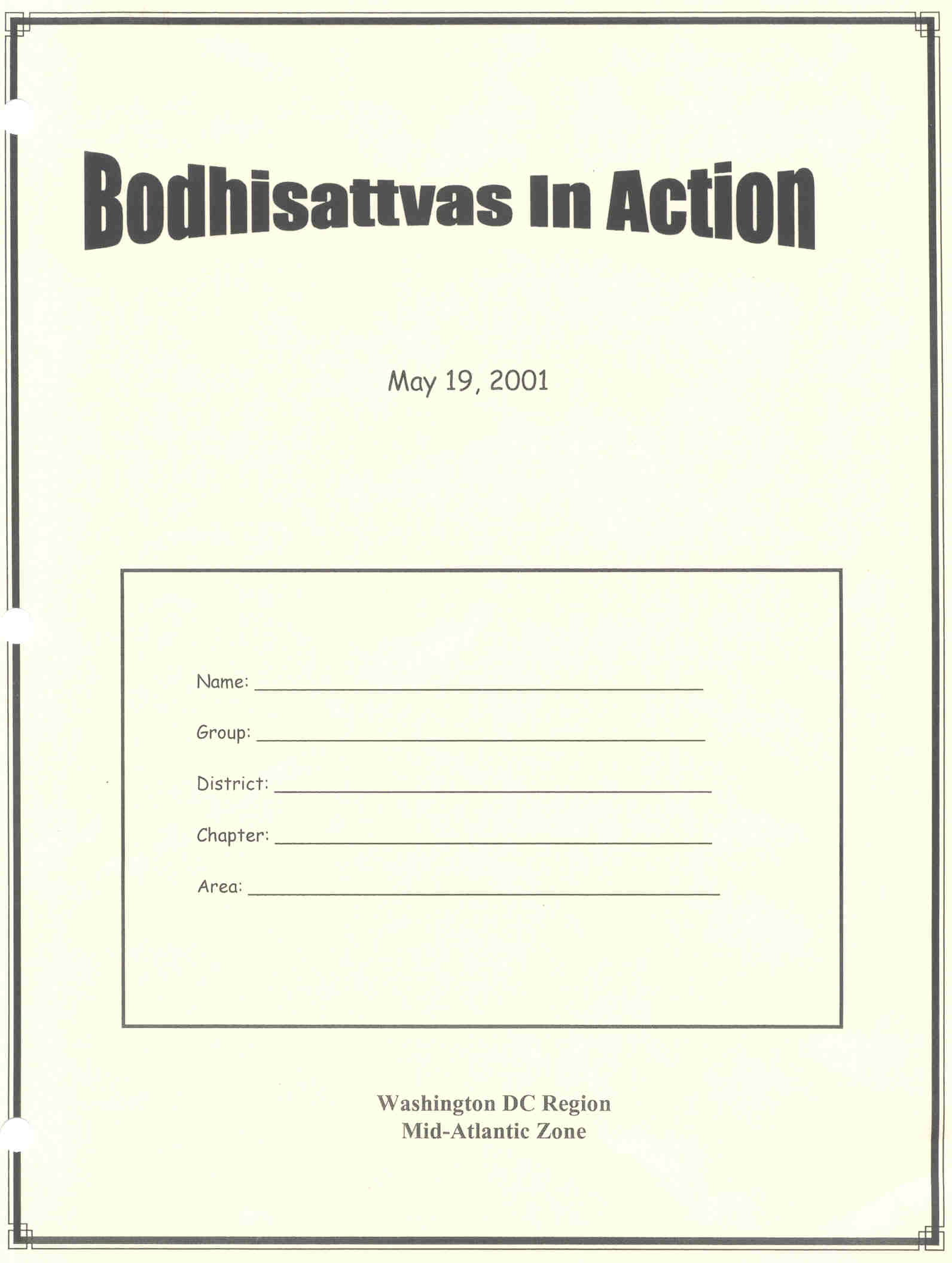 Cover to goto BODIACS text dated 19 May 2001